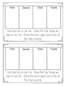 First Grade Reading Street Interactive Sight Word Reader (Unit 2-2)