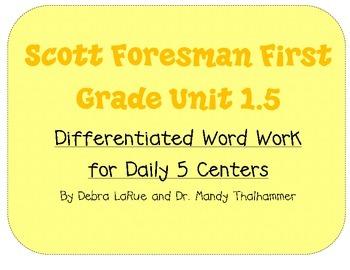 First Grade Reading Street Unit 1.5 Word Work Supplement