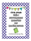 First Grade Reading Street Unit 1 Complete Packet