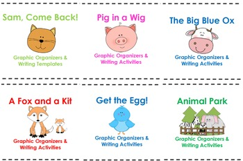 First Grade Reading Street Unit 1 Graphic Organizers Bundle