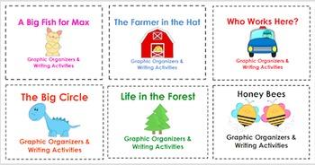 First Grade Reading Street Unit 2 Graphic Organizers Bundle