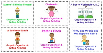 First Grade Reading Street Unit 4 Graphic Organizers Bundle