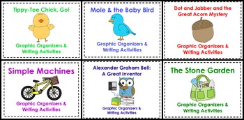 First Grade Reading Street Unit 5 Graphic Organizers Bundle