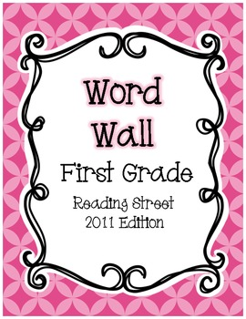 First Grade Reading Street Word Wall- Bright Colors
