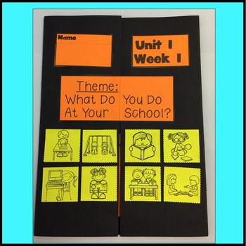 First Grade Reading - Unit 1 Week 1