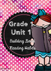 First Grade Reading Units of Study Teacher Binder Covers {