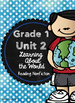 First Grade Reading Units of Study Teacher Binder Covers