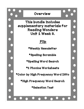 First Grade Reading Wonders Supplemental Bundle for Unit 1 Week 3 Flip