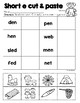 First Grade Reading Wonders Unit 2 Activities