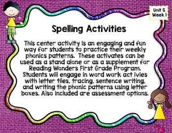 Reading Wonders First Grade  Unit 5  Bundle Work Work Activities