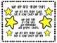 First Grade STARS themed posters and song