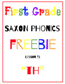 Saxon Phonics First Grade Worksheets Teaching Resources Tpt
