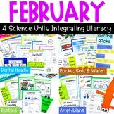 Science for February BUNDLE: Reptiles, Amphibians, Dental Health, Soil/Rock