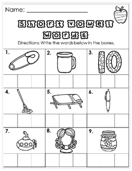 First Grade. September Worksheets/Centers. Back to School. Common Core.