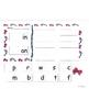First Grade Short Vowel Word Sort / Build