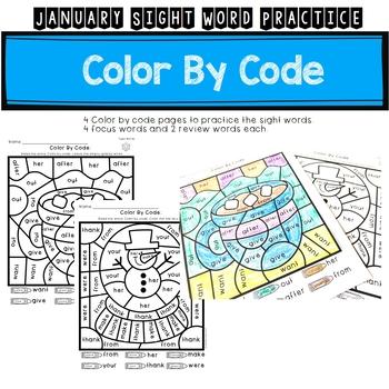 First Grade Sight Word Activities - January