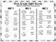 First Grade Sight Word Activities ~ Unit 4 Texas Treasures