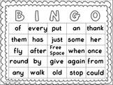 First Grade Sight Word Bingo