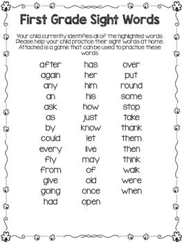 First Grade Sight Word Bingo - Shamrock Theme