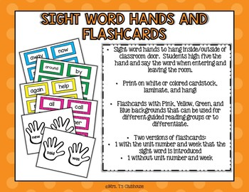 First Grade Sight Word Bundle - Aligned with Wonders