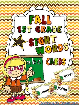 First Grade Sight Word Cards - Fall Themed