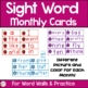 First Grade Sight Word Cards- Color Coded