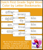 First Grade Sight Word Color by Letter Bookmarks