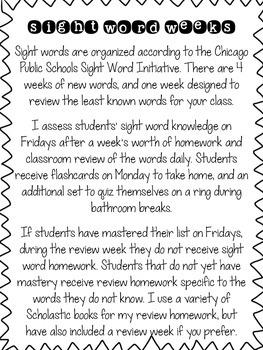 First Grade Sight Word Curriculum Unit 5