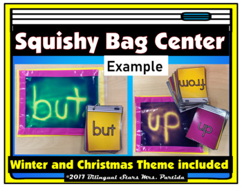 First Grade Sight Word Dolch  Word Cards Squishy Bag Center