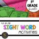 First Grade Sight Word Bundle
