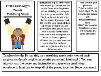 First Grade Sight Word Matching Game Movie Theme