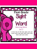 First Grade Sight Word Morning Work Set 2