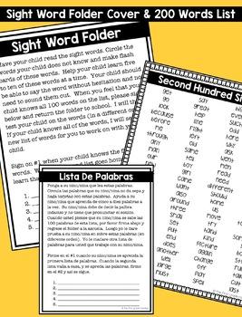 Fry 200 Sight Word List & Activities