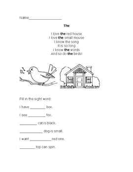 First Grade Sight Word Poems