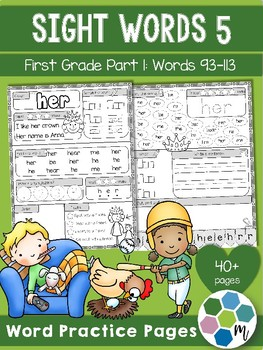 First Grade Sight Word Practice 1
