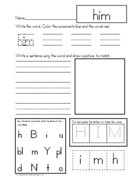 First Grade Sight Word Practice Pages