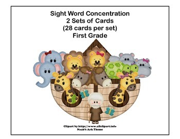 First Grade Sight Word Printable Concentration Game-Noah's Ark Theme