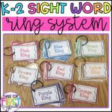 K-2 Sight Word Ring System: 250 Cards + Materials