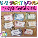 K-2 Sight Word Ring System: 250 Cards + Materials