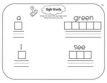 First Grade Sight Word Stamping with Reading Streets