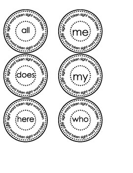 First Grade Sight Word Tokens Journeys Unit 1