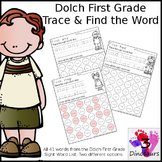 First Grade Sight Word Trace & Find the Word