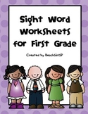 First Grade Sight Word Worksheets