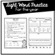 First Grade Sight Word Worksheets [91 pages]