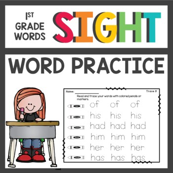First Grade Sight Word Worksheets And Activities By Teaching Superkids