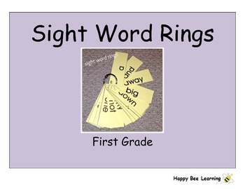 First Grade Sight Words