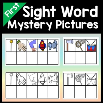 First Grade Literacy Centers with Mystery Pictures {41 words!}