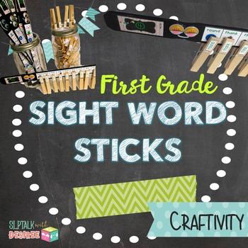 First Grade Sight Word Sticks