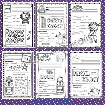 First Grade Sight Words Activities - Back to School Themed FREEBIE