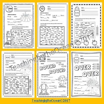 First Grade Sight Words Activities - Fall Themed